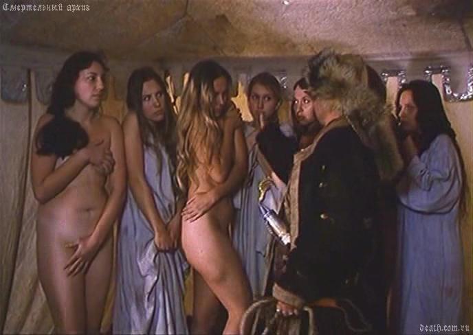 Naked arab slave
