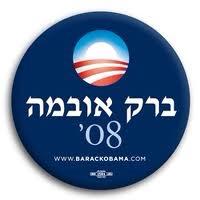 Barack Obama Jewish Voters Boca Raton