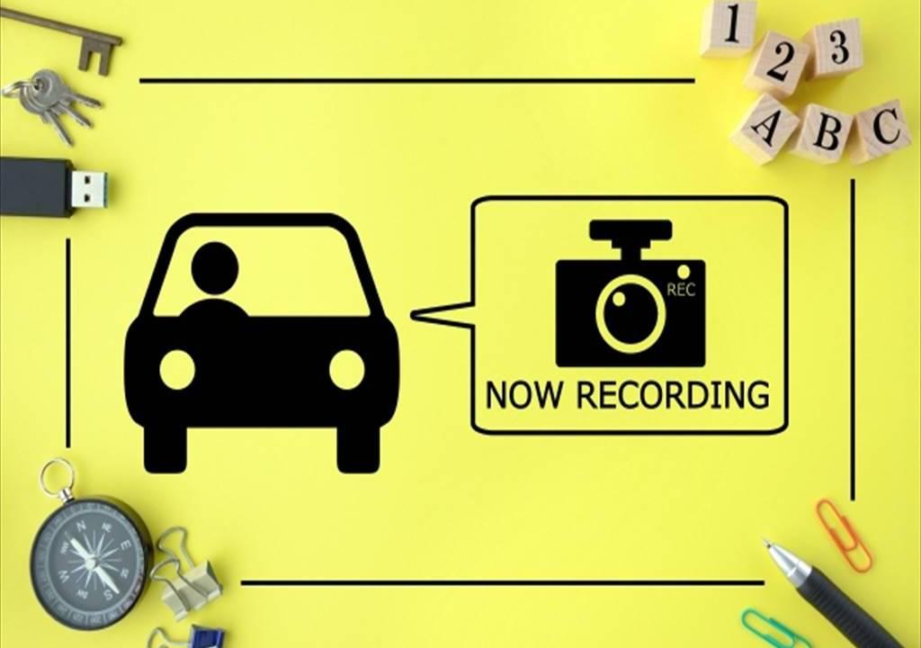 ふるさと納税ドライブレコーダー