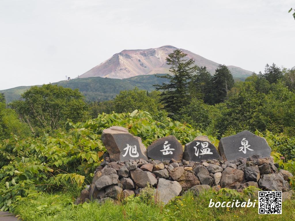 北海道温泉ひとり旅