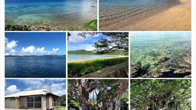 加計呂麻島ひとり旅