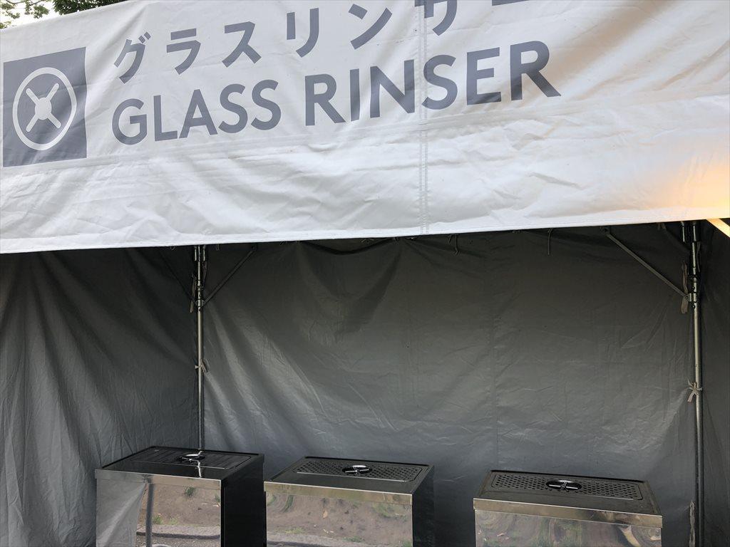ベルギービールウィークエンド横浜山下公園グラスリンサー