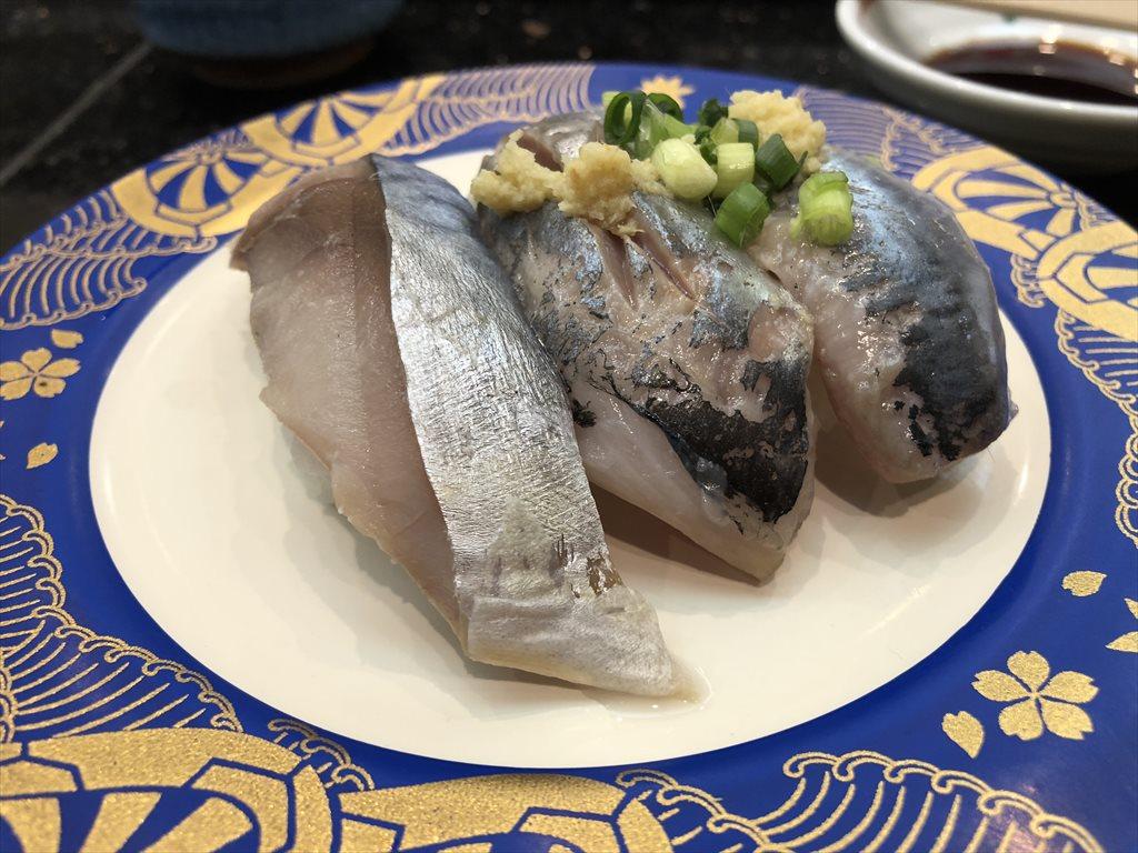 金沢まいもん寿司 ひかりもの