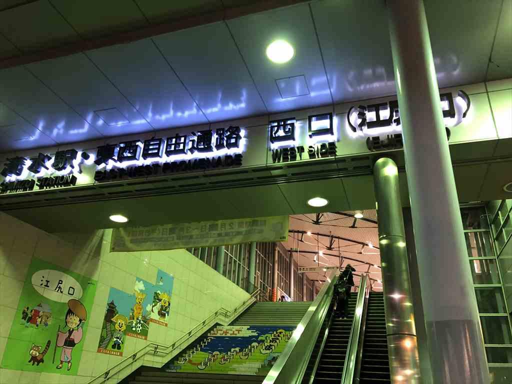 JR清水駅