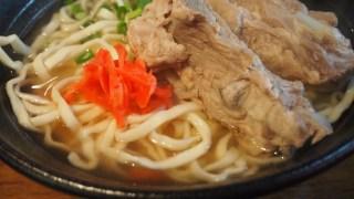 沖縄料理 麺そうれ ソーキそば