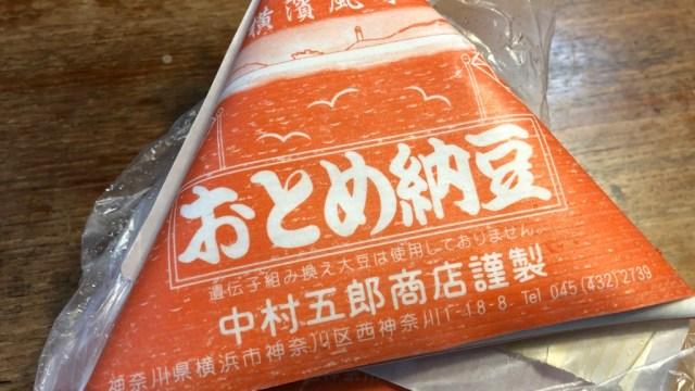 おとめ納豆
