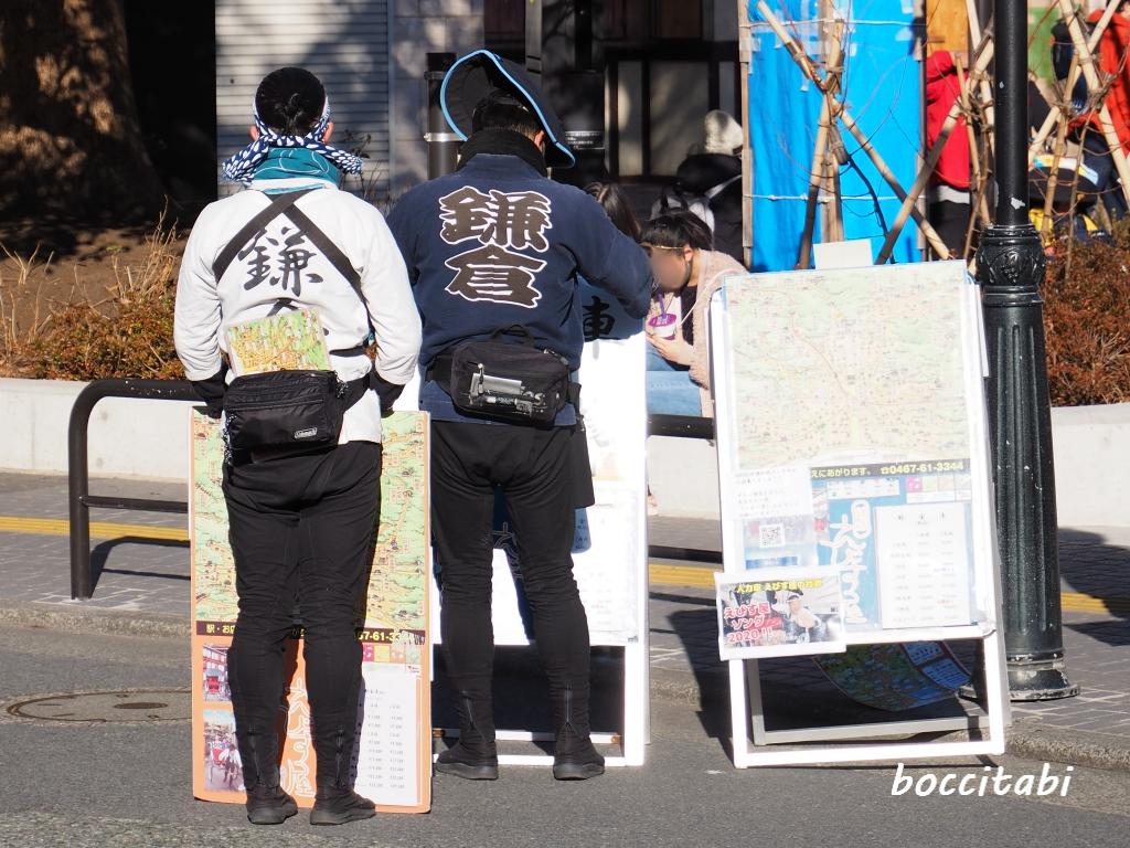 鎌倉駅西口お正月