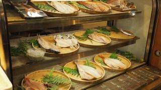 鎌倉中央食品市場ヨリドコロ