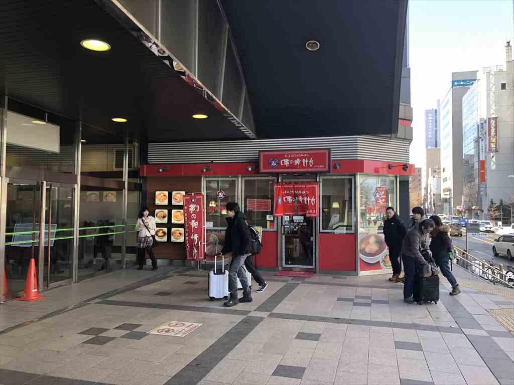 札幌駅北口 味の時計台