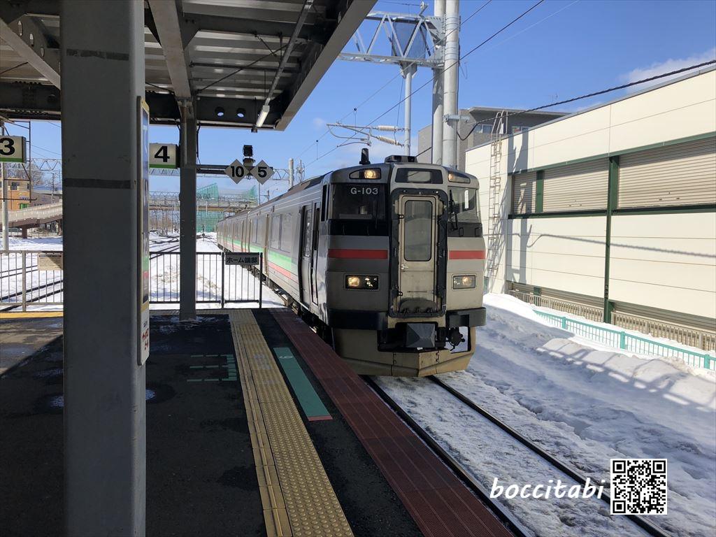 札幌手稲駅周辺