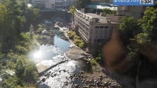 章月グランドホテル豊平川の渓流