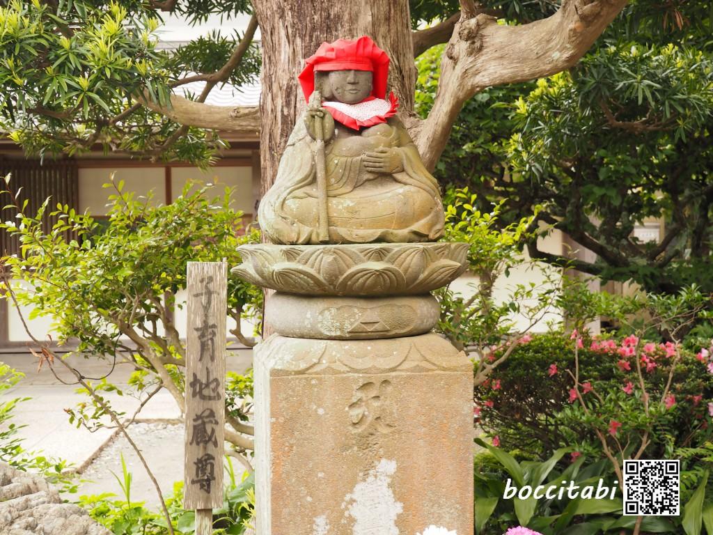 極楽寺 子育地蔵