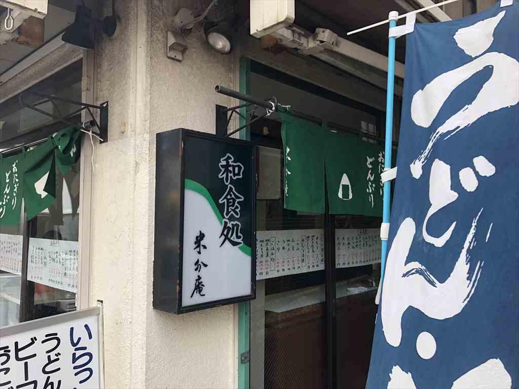 京成成田駅蕎麦屋