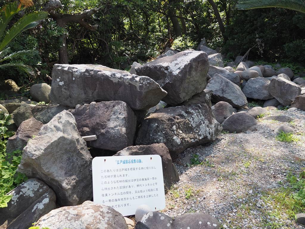 江戸城築城の石切り出し