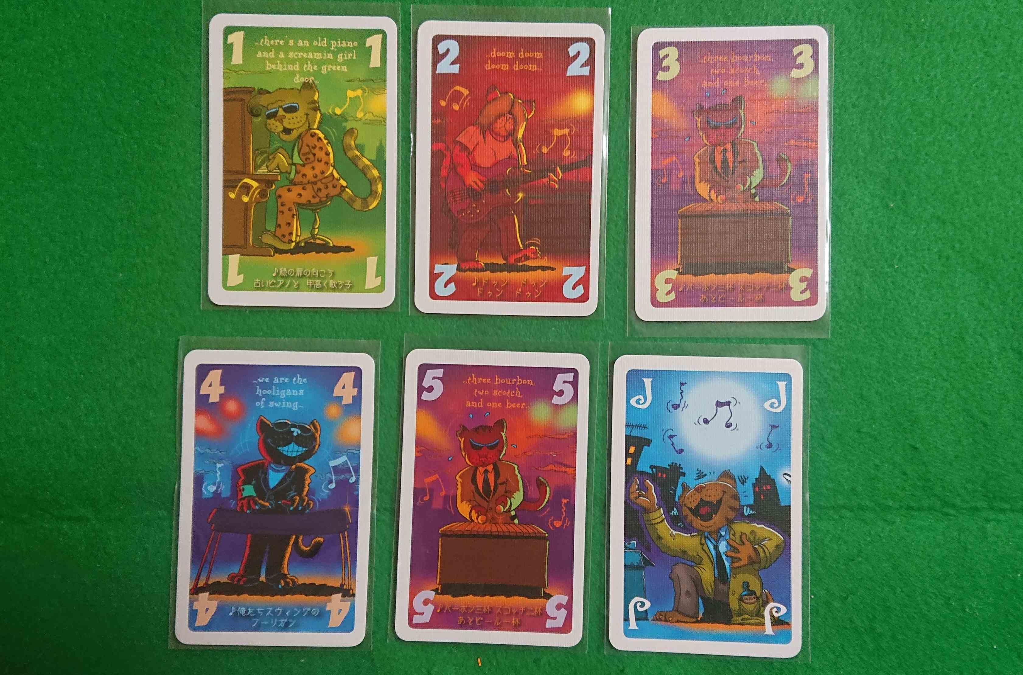 酔いどれ猫のブルース 猫カードで猫カードを競る?不思議な感覚のカードゲーム 名作 ボードゲーム