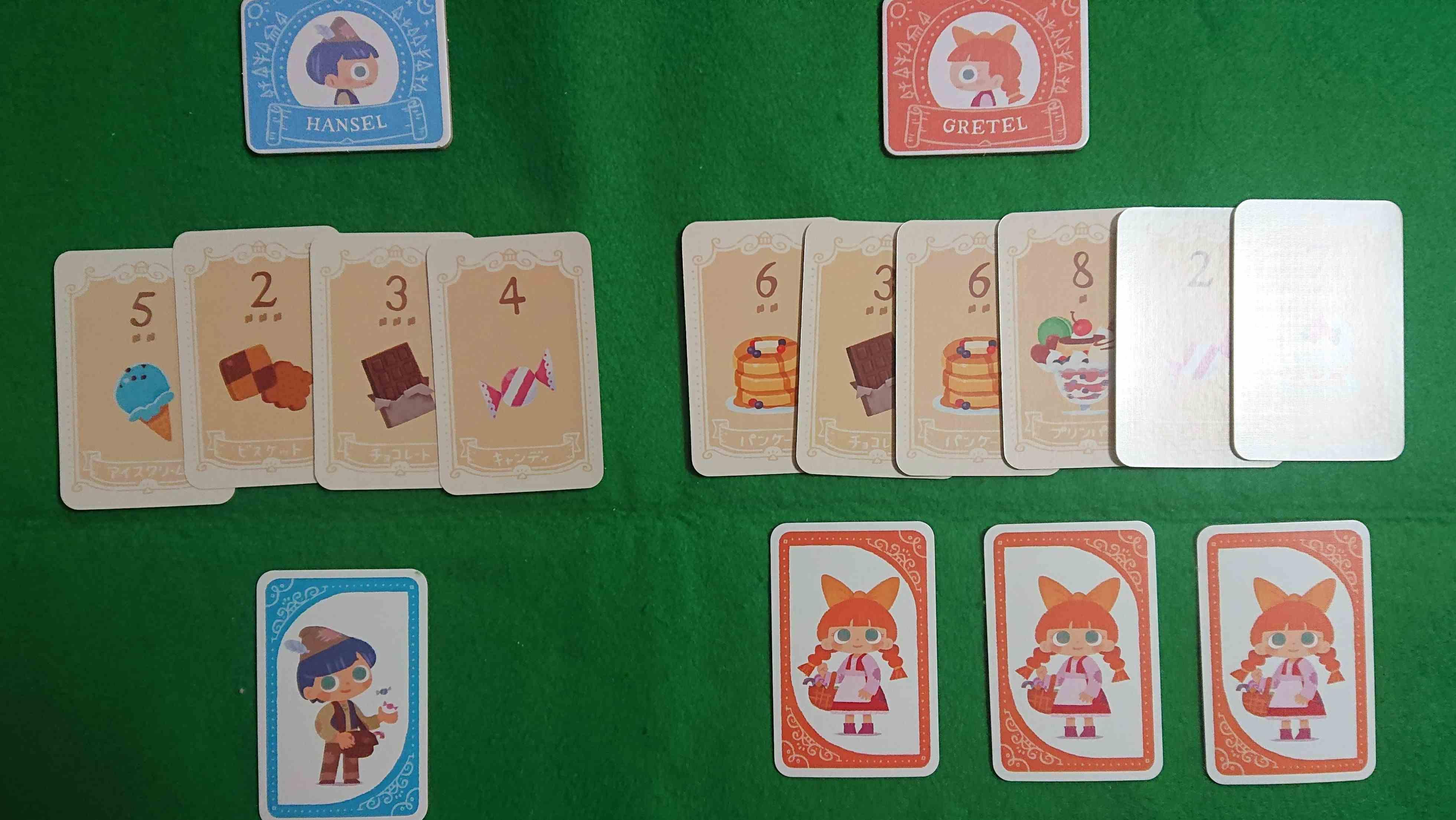 ヘンゼルかグレーテル どっちのお菓子をもらおうか?悩みます・・・ カードゲーム ボードゲーム