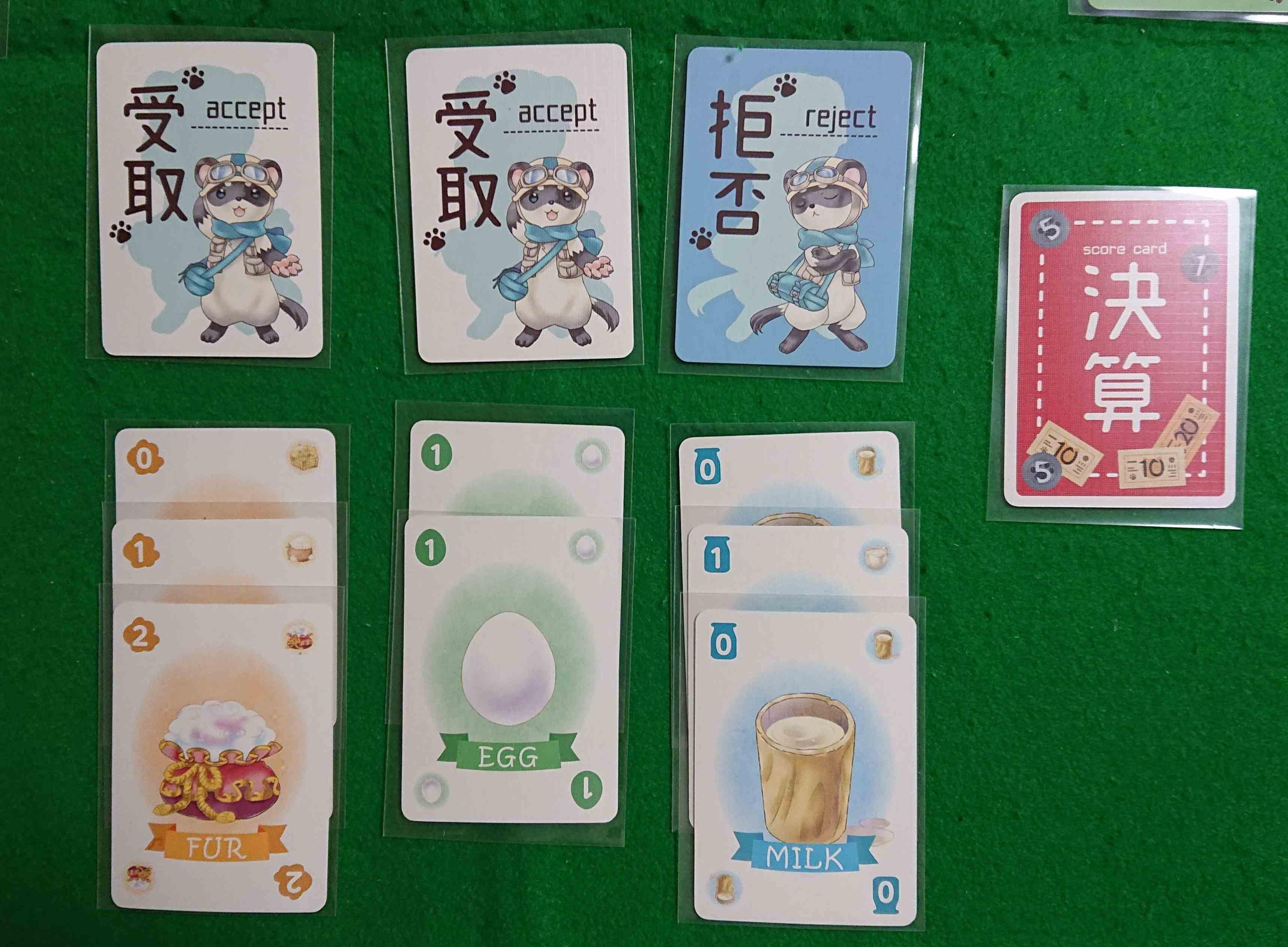 アニマルマインド 相手と正直に取引をしましょう! マイルドなブラフ系カードゲーム ボードゲーム