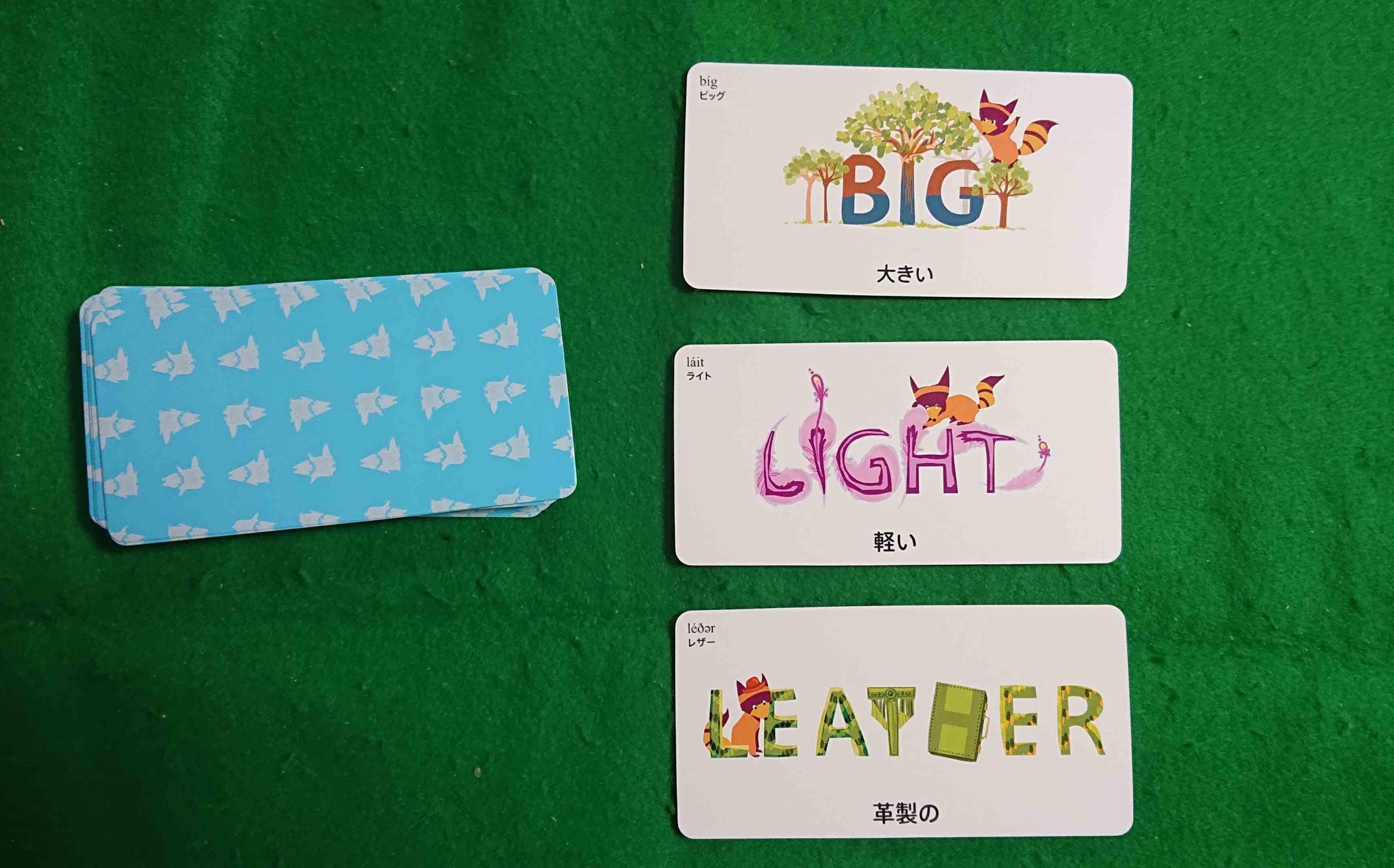 さまことば 「おそろしい」「べとつく」「丸い」って何? 連想する言葉を探しましょう! 子供と一緒に楽しめるカードゲーム ボードゲーム