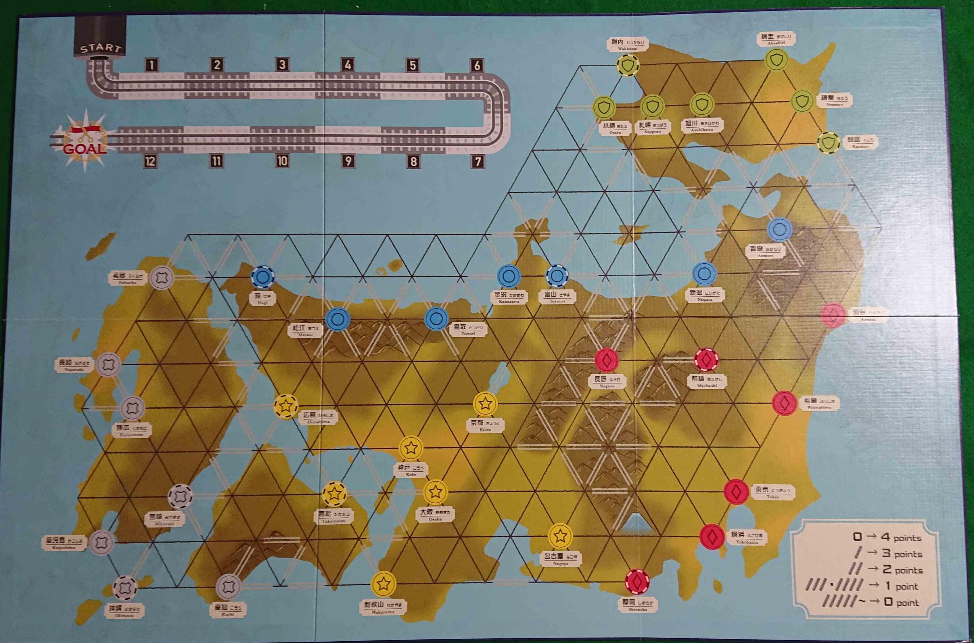 トランスアメリカ・ジャパン ボードゲーム 名作「トランスアメリカ」がリメイクされて日本地図が登場!