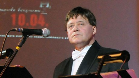 Румен Дойков