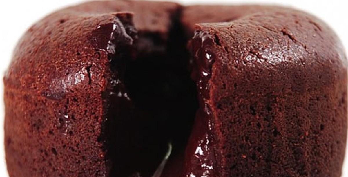 Petit Gateau de Whey Cacao Protein no microondas