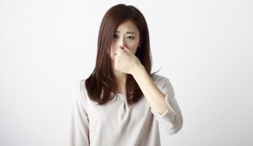ピアスホールの臭いが気になった経験は?汚れや臭いの対処と予防法解説