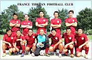 Euro Tibetan Cup Frankrijk 2015