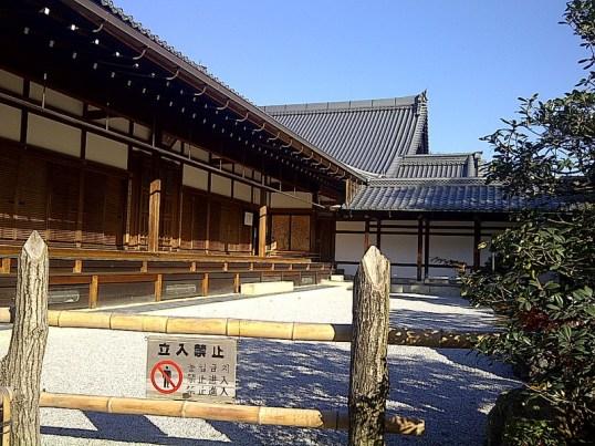 Japanese Garden - Tenryuyi