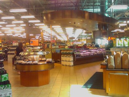 07/19/2008 The 2nd floor of @WholeFoods in Pasadena is bigger than most average grocery stores. Is that a restaurant over there?
