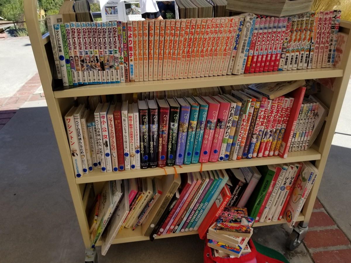 Checkin Okanoue Library