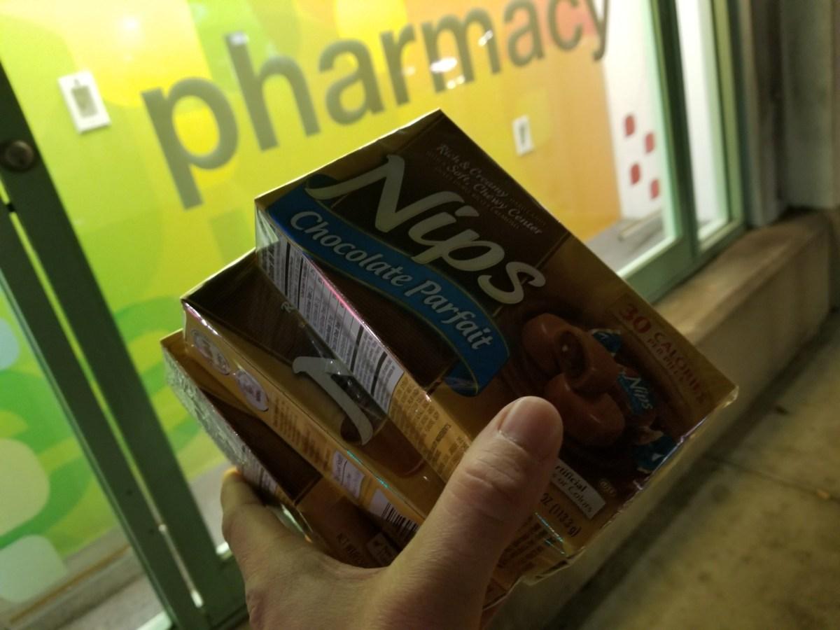 Checkin CVS/pharmacy