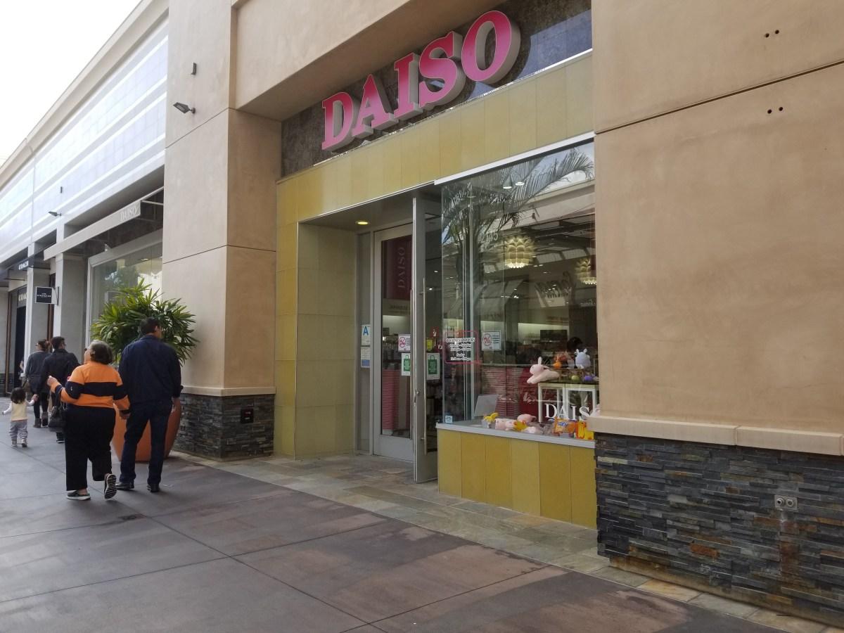 Checkin Daiso Japan