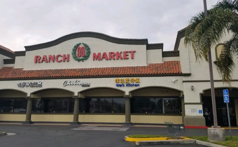 Front exterior of 99 Ranch Market