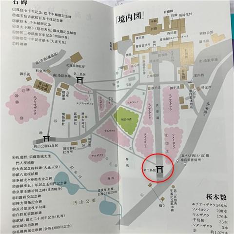 北海道神宮には縁切りの鳥居がある!金運も上がって見どころがいっぱい