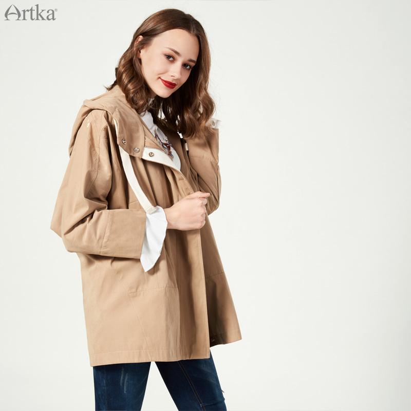 Artka пальто и жакеты на осень