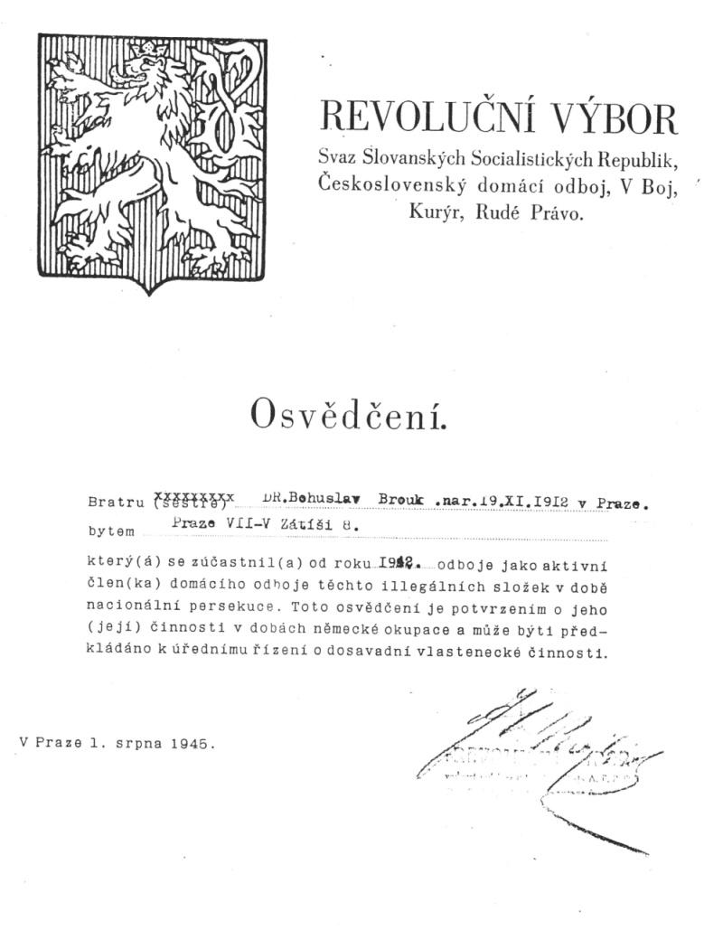 Osvědčení o odboji během II. světové války, 1. srpna 1945