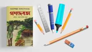 গণদেবতা উপন্যাস pdf তারাশঙ্কর বন্দ্যোপাধ্যায় রচনা সমগ্র