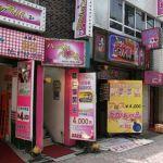 japan-shop_150x150