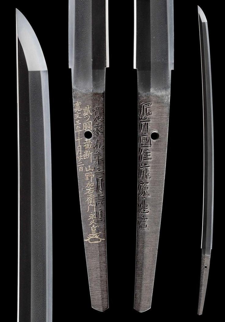A rare and important Hizen katana (sword) SIGNED HIZEN KUNI NO JU FUJIWARA TADAHIRO (TADAYOSHI I; 1574 -1632),