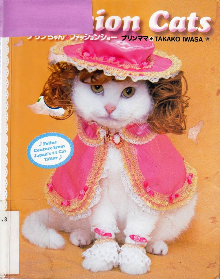 awful-library-books-5