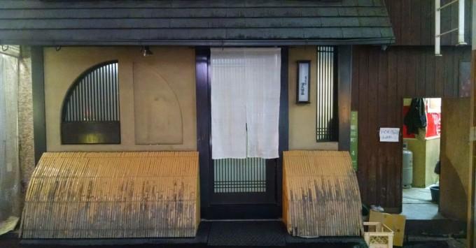 Tsukunejima Streetside View