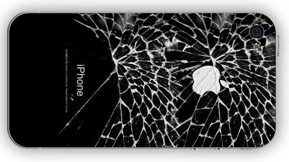 cracked-phone