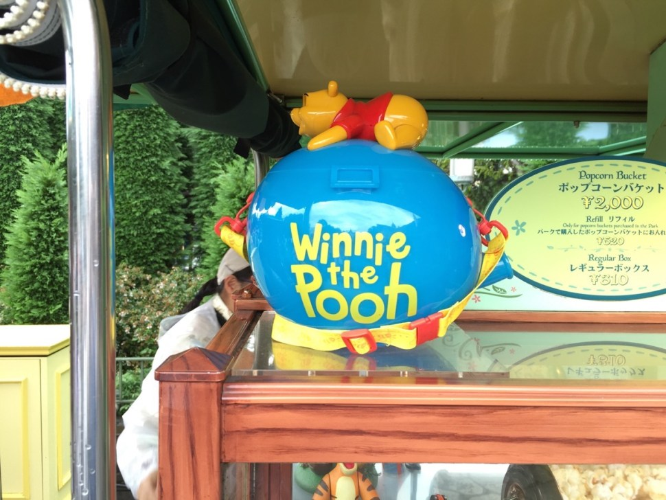 After you've watched the Cosplayers, head over to Pooh's Hunny Hunt for a souvenir bucket of honey popcorn.