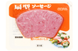 Baloney in Package