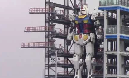 Watch Japan's giant Gundam robot walk and kneel | Boing Boing