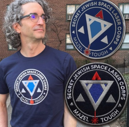 The Secret Jewish Space Laser Corps has awesome swag