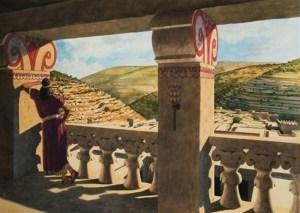 sin of David