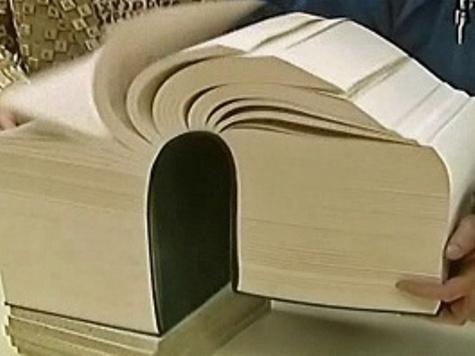 Trenutno ima Wikipedija 41 milijonov strani, kar bi zneslo 2 km debelo knjigo.
