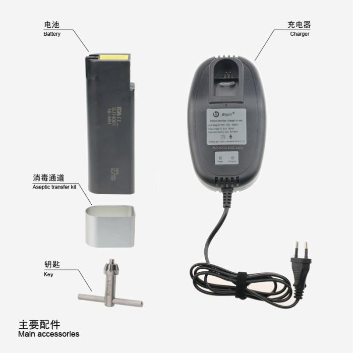 BJ1407B Acetabulum reaming drill(System 1400)
