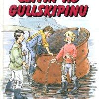 Leitin að gullskipinu - Ekki til eins og er